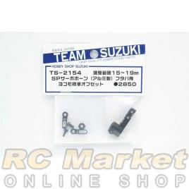 TEAM SUZUKI TS-2154 Aluminum Servo Horn 15~19mm YOKOMO Standard Offset (FUTABA 25T)