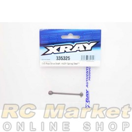 XRAY 335325 CVD Drive Shaft - Rear - Hudy Spring Steel™
