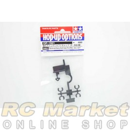 TAMIYA 54921 Reinforced Swing Shaft Caps (Front/Rear, 2pcs each)