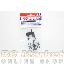 TAMIYA 54921 Reinforced Swing Shaft Caps (Front/Rear, 2pcs each)