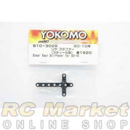 YOKOMO B10-302S Steel Rear Stiffner for BD10