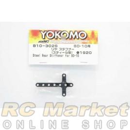 YOKOMO B10-302S Steel Rear Stiffner for BD10