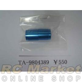 TAMIYA 19804389 TRF416 Direct Coupling (2)