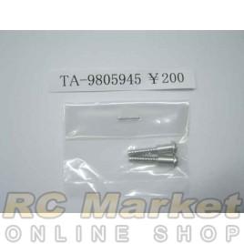 TAMIYA 19805945 3X18mm Step Screw - Silver (2)