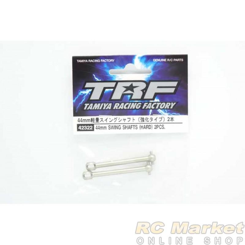 TAMIYA 42322 44mm Swing Shafts (Hard) 2pcs