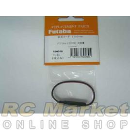 FUTABA BB0096 Extension Cord 100mm