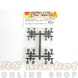 YOKOMO R12-07S Sus. Angle Adjuster/Spacer for YRX12/R12