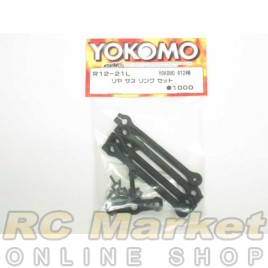YOKOMO R12-21L R. Sus. Link Set for R12