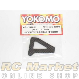 YOKOMO YF-10LK Wide Lower Arm for YRF 001N Kingpin Sus.
