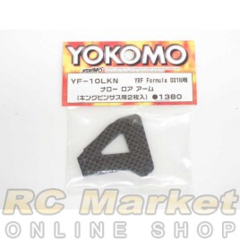 YOKOMO YF-10LKN Narrow Lower Arm for YRF001N Kingpin Sus.