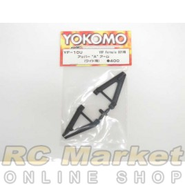 YOKOMO YF-10U Wide Upper A arms for YRF Formula 001w