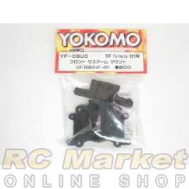YOKOMO YF-09UD Upper/Lower Sus. Mounts for YRF Formula 001