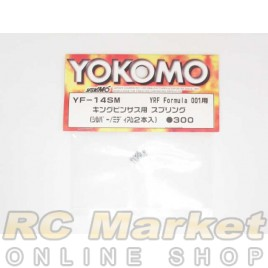 YOKOMO YF-14SM Medium Spring for YRF-001 Kingpin Sus. (2)