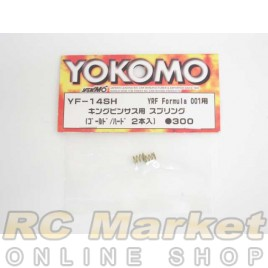 YOKOMO YF-14SH Hard Spring for YRF 001 Kingpin Sus. (2)