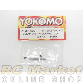 YOKOMO R12-12U Front Upper Sus. Arm Pin for R12/GT Series