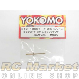 YOKOMO R12-18SRT Titanium Coated Rear Shock Shaft/Piston for R12/GT Series