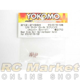 YOKOMO R12-21SSH Rear Side Roll Spring Copper(Super Hard) for YRX12/GT/YR-10F (2)