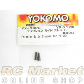 YOKOMO YX-39PU Friction Guide Stopper for YR-X12 (2)