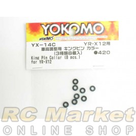 YOKOMO YX-14C King Pin Collar for YR-X12