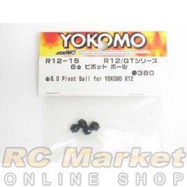 YOKOMO R12-15 Steel 6Φ Pivot Ball for X12/R12/GT Series (4)