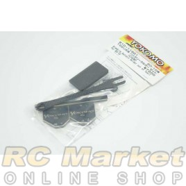 YOKOMO B10-118G1 Graphite Battery Holder Set Shorty  for BD10