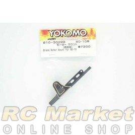 YOKOMO B10-302MB Brass Motor Mount for BD10