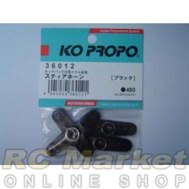 KO PROPO 36012 Servo Horn Set (Black)