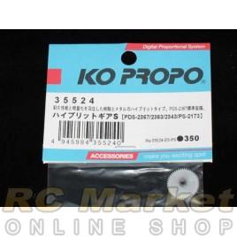 KO PROPO 35524 Hybrifd Gear S (PDS-2367/2363/2343/PS-2173)