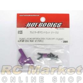 HOT BODIES 61335 Aluminum Servo Mount Set (Purple)
