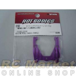 HOT BODIES 61392 Heatsink Middle Chassis (Purple)