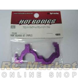 HOT BODIES 61310 Front Bulkhead Set (Purple)