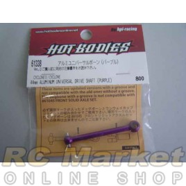 HOT BODIES 61338 44mm Aluminum Universal Drive Shaft (Purple)