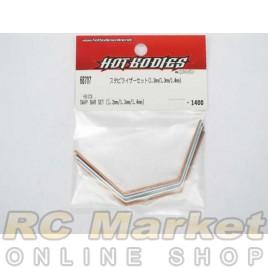HOT BODIES 68707 Sway Bar Set (1.2mm / 1.3mm / 1.4mm)