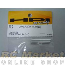 HPI 75112 Steering Post 4x33.5mm (2)