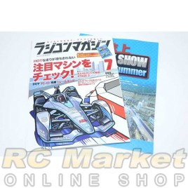 RC Magazine 2020 Vol.JUL
