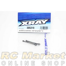 XRAY 305319 ECS BB Drive Shaft 53mm - Hudy Spring Steel™ (2)