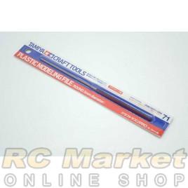 TAMIYA 74071 Plastic Modeling File (Round 3mm Diameter)