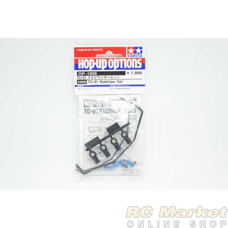 TAMIYA 54956 TC-01 Stabilizer Set