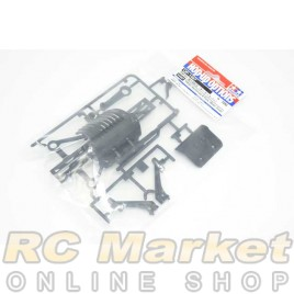 TAMIYA 54487 TRF201 Reinforced B Parts (Motor Cover)
