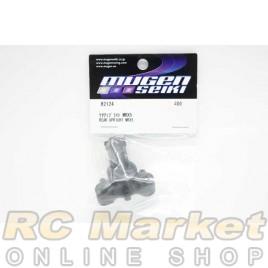 MUGEN SEIKI H2124 MRX5 Rear Upright
