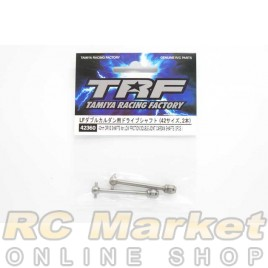 TAMIYA 42360 42mm Drive Shafts for Low Friction Double Joint Cardan Shafts (2pcs)