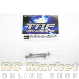 TAMIYA 42362 44mm Drive Shafts for Low Friction Double Joint Cardan Shafts (2pcs)