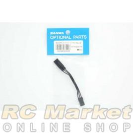 SANWA 107A20511A Black Short Lead Harness 50L/Z