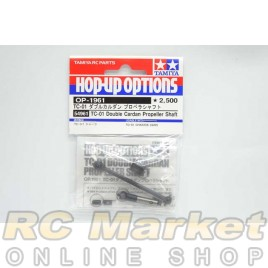 TAMIYA 54961 TC-01 Double Cardan Propeller Shaft