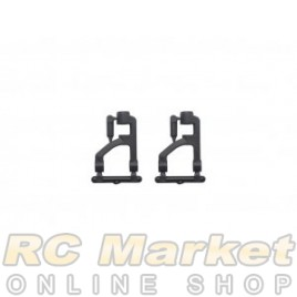 SERPENT 804461 Wishbone RR Up (2) S750 EVO