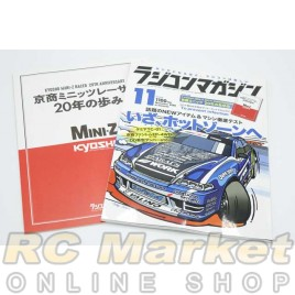 RC Magazine 2020 Vol.NOV