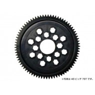 48P Spur Gear (56)